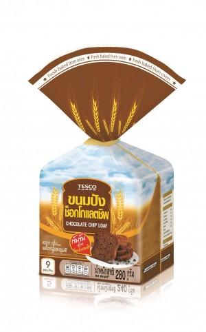 chocolate-chip-280g