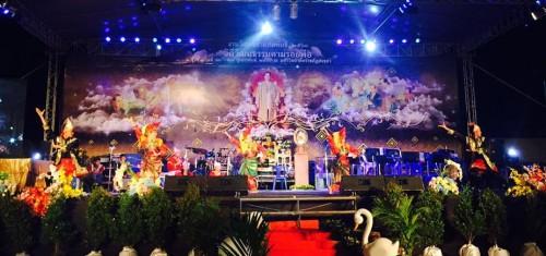 การแสดงจากประเทศอินโด