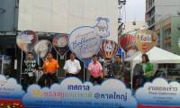 p15balloon