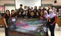 กิจกรรมสร้างสื่อของนักศึกษาเอกภาษาไทย