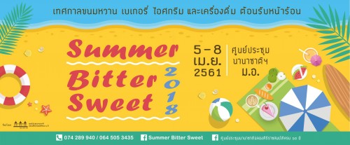 Summer Bitter Sweet 2018
