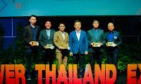 3 ICC Hat Yai สัมมนาผู้จัดงานแสดงสินค้า