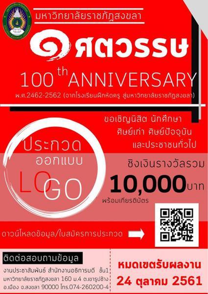 Logo Contest_123