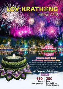 chiang-mai-loy-krathong-2017