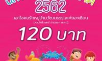 39F38E78-7ADD-48E1-B8D2-647D462DDB67
