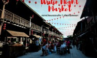 Wulin Night Market