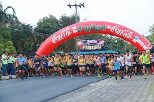 ภาพการแข่งขัน Sci & Tech SKRU Minimarathon เมื่อปี 2561