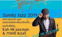 Samila Jazz Festival 2019