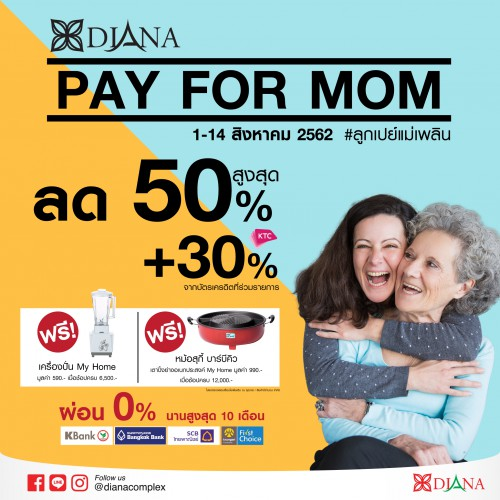 Ci-pay-for-mom