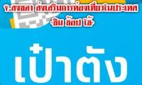 ec92683d0cc2a9f16e392b54a773edfb_small