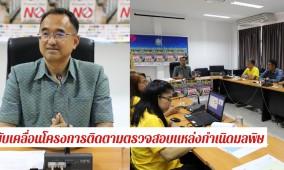 mOU พัฒนาวิชาการ (2)