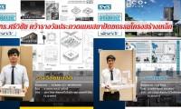 mOU พัฒนาวิชาการ (4)