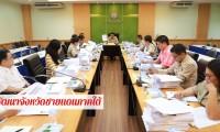 mOU พัฒนาวิชาการ (6)