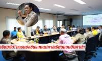 mOU พัฒนาวิชาการ (8)