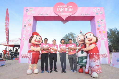 2 วิ่ง Haadthip Fan Run 2020