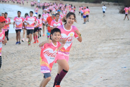 7 วิ่ง Haadthip Fan Run 2020