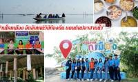 mOU พัฒนาวิชาการ (9)