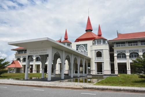 วิทยาลัยนวัตกรรมและการจัดการ มรภ.สงขลา