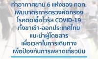 41DBE4FE-0C02-4239-B265-C872C2ABA8F4-801x600