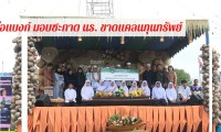 mOU พัฒนาวิชาการ (1)