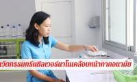 mOU พัฒนาวิชาการ (10)