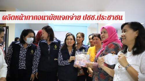 mOU พัฒนาวิชาการ (3)