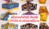 12EBE8C8-5769-488C-9941-A7C5FBDCBEB3