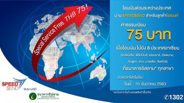 B7807114-0D88-4226-A3D6-811A5718AE44
