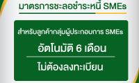 5E679F36-62A9-4886-B462-90AD6F2207B3