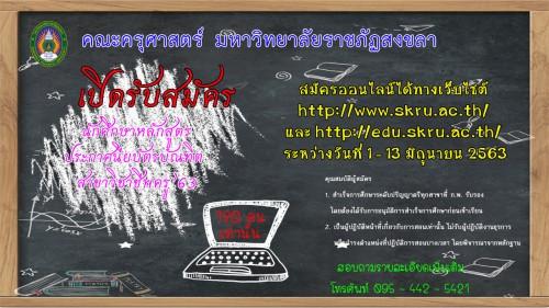 9CA90596-12C7-4F16-A42B-C8DDF0D5D4BC