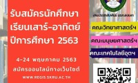 D4864F53-E61E-450E-A3EA-61F4E7C625EE
