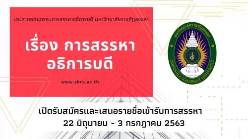 2B0116AC-E7A7-4A9E-B9CE-6E03BA206575