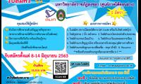 4EF5F23C-511B-4102-A054-E65F250D8990
