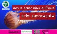 32C26151-27FE-43E5-BA89-958EC16C586B