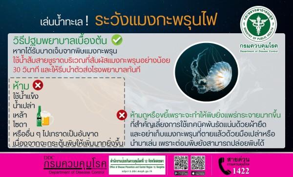 78B42535-D6FC-4565-ADAB-7A1BF783B669