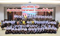 393F37D9-B266-4206-A9A6-1A40BF72B2CD