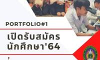 61BC5AF9-59AF-4E84-801E-6DA80B0DFE6A