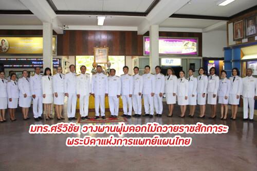 8D1BE907-2C5E-46F5-8C67-09347A66EC35
