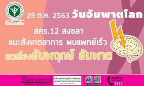 B4FC4BDD-942B-4753-9F6A-72219C92562C