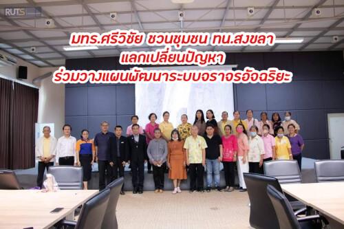 6F5D27F7-ECB1-463A-B245-058FB14B44D2