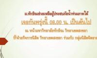C5BCE98F-B8B2-482B-9573-8CD5DAA46964