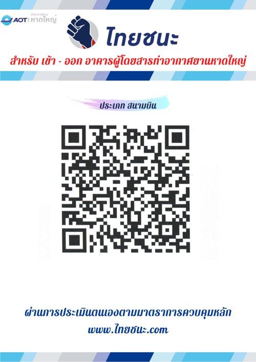 E0F9673C-9C13-4B54-AF2C-A44D6BF39938