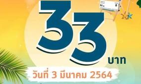 353DF85A-81F3-425C-8368-D449B9AE5E5E