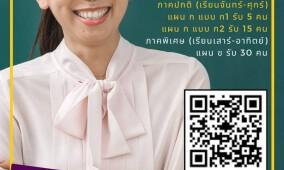 9F255530-3CCF-497A-BA32-8A06803CA82C