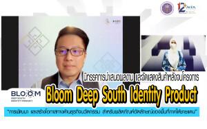 01LINE_ALBUM_Bloom 1109_210912_1