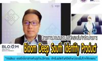 02LINE_ALBUM_Bloom 1109_210912_1