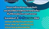 CC0B9177-1816-4F24-824A-CF017E47F14F